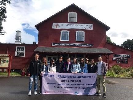 澳文遺團體赴美學習保育