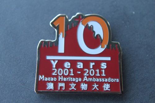 2011-11-06 澳門文物大使喜迎十載紀念章