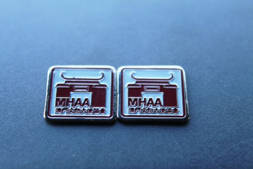 2011-11-06 澳門文物大使協會紀念章