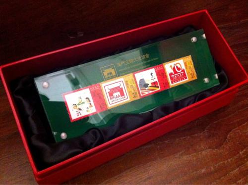 2011-11-06 澳門文物大使喜迎十載郵品紀念座
