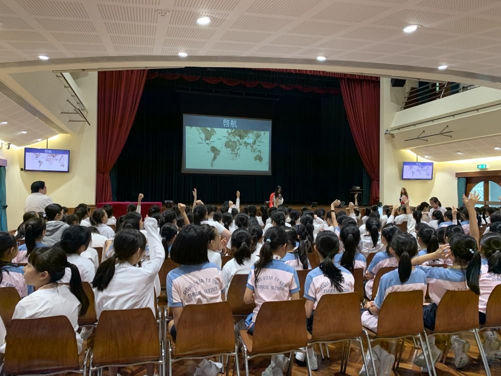 文物大使與學生從電影中瞭解澳門環境變遷