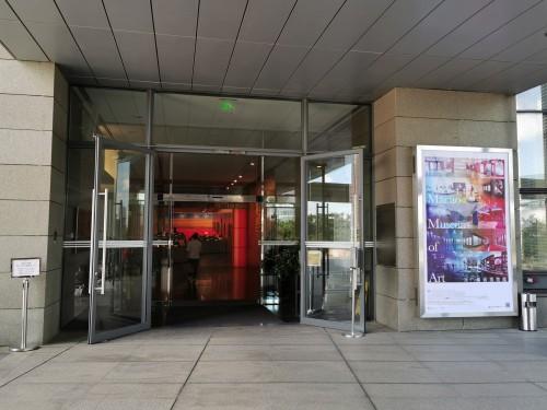 澳門藝術博物館(接待處)