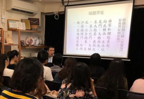 第十一屆文物大使培訓課程 陳志亮主講澳門城牆