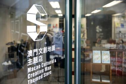 南灣S-Shop文創地圖主題店(已終止營運)