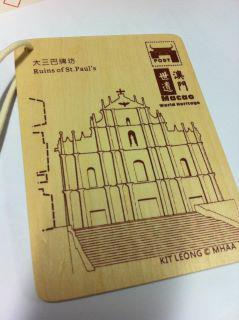 2011-11-06 木板明信片的澳門世遺