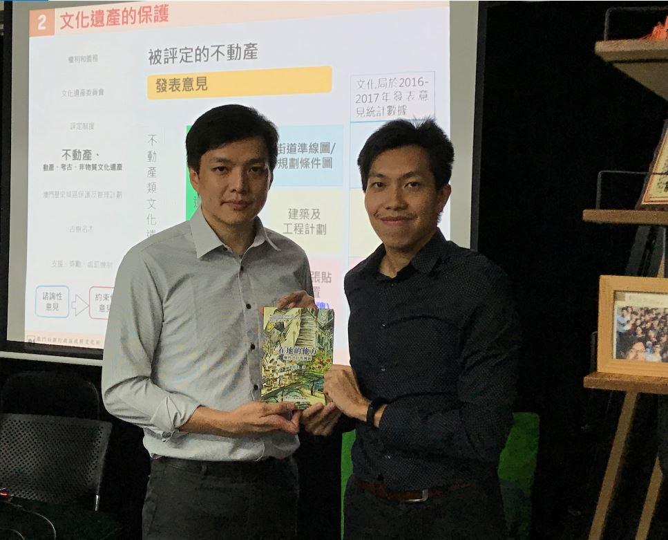 第十二屆文物大使培訓 文化局代表主講文化遺產保護法