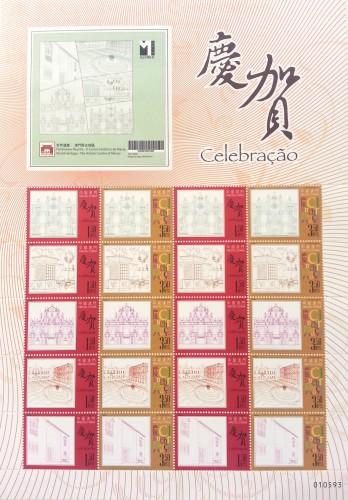2013-05-15世界遺產--澳門歷史城區個性化郵票小版張(五)