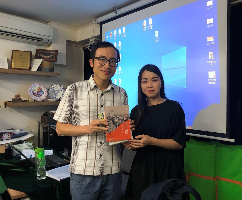第十二屆文物大使培訓課程 林天瀚主講城市規劃