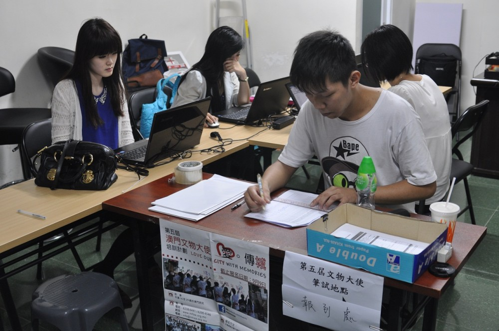 第五屆文物大使培訓108名進入面試