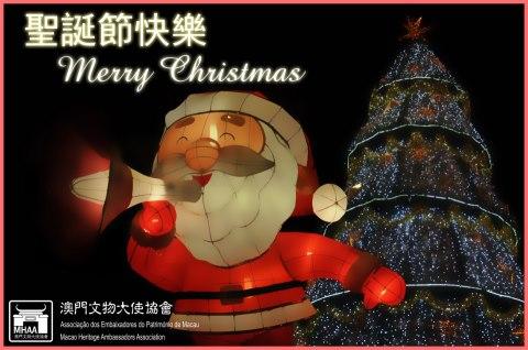 祝大家聖誕快樂!