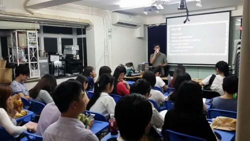 第九屆文物大使培訓課程 溫學權主講澳門歷史
