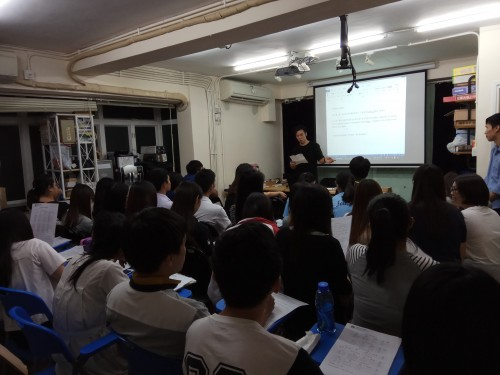 第九屆文物大使培訓課程開課