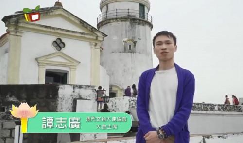 《說好回歸故事系列》 回歸與我—我愛我家 專訪我會大會主席譚志廣