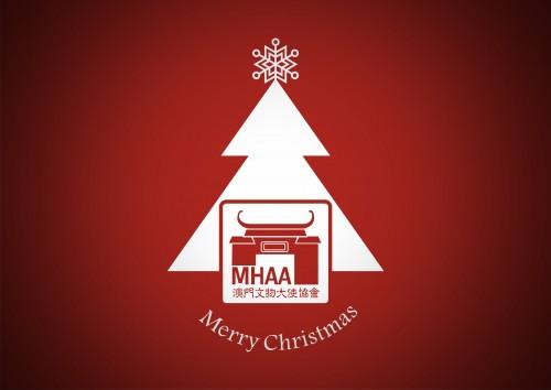 澳門文物大使協會: 祝您聖誕快樂!