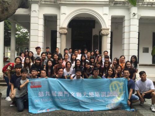 第九屆文物大使赴廣州中山考察之旅收獲豐