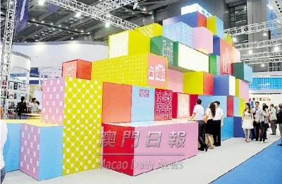 幾何立體圖形構造、色彩繽紛的澳門館,在文博會中獨樹一幟。